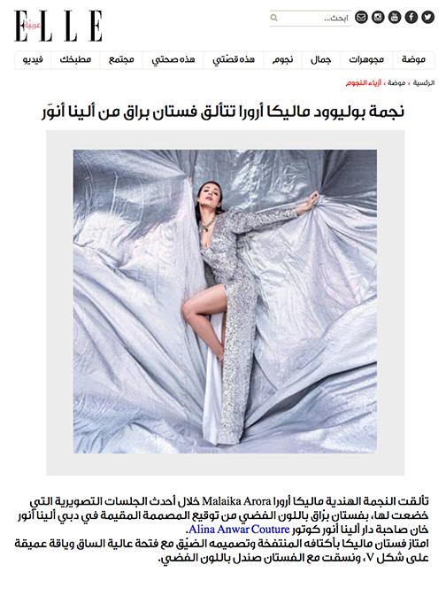 Elle Arabia 2019